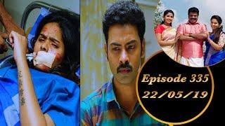 Kalyana Veedu   Tamil Serial   Episode 335   22/05/19  Sun Tv  Thiru Tv