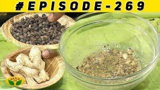Kairasi Kudumbam - Episode 553 On Friday,28/04/2017 - The Most