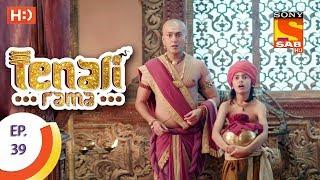 Tenali Rama - तेनाली रामा - Ep 69 - 12th October