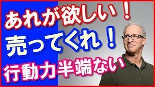 【日本好き 外国人】「あれ欲しい。売ってくれ!」外国人父が行動力半端なかった!  【日本びいき ほっこりする話】