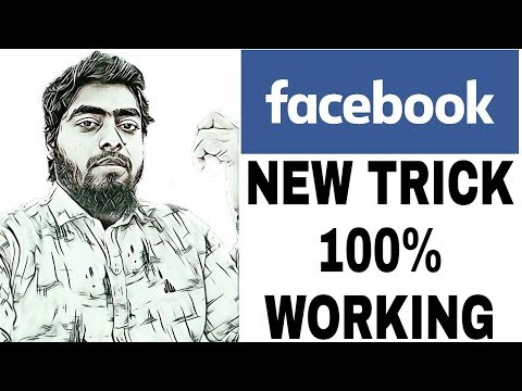HOW TO CHECK HOW MANY FRIENDS YOU HAVE ON FACEBOOK ACCOUNT. KNOW YOUR TOTAL NUMBER OF FRIENDS ON FB.