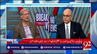 Breaking Views With Malick - 24 February 2018 - 92NewsHDPlus