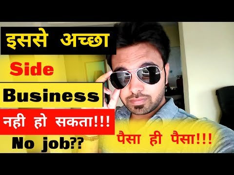 Best Side Business To Start Today | Earn Money With Google AdWords, PayPal, Paytm & Instamojo!!!