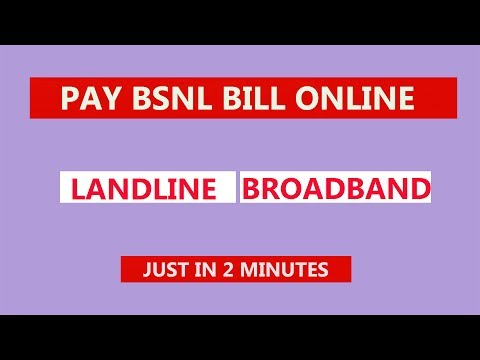 How to pay BSNL landline and broadband bills online in Hindi 2017 ?