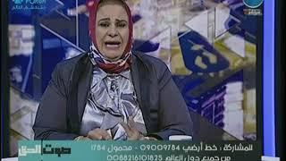 #x202b;برنامج صوت الحق   مع نجوى الجرجاوي ولقاء مع قاهر لصوص الموبايلات 1-11-2018#x202c;lrm;