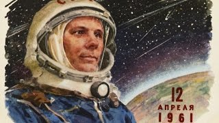 Download Сотовая Земля: «Тайны Космоса» Video