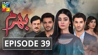 Bharam Episode #39 HUM TV Drama 16 July 2019