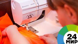 В Беларуси начали готовить швей со школьной парты - МИР 24