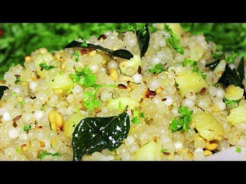 Sabudana Khichdi | Quick & Easy To Make Fasting Recipe | Kanak's Kitchen
