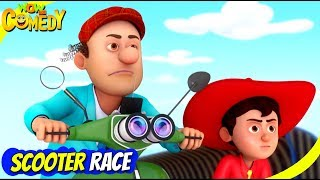 Chacha Bhatija In Hindi- EP44   Scooter Race   Funny Videos For Kids   Wow Kidz Comedy