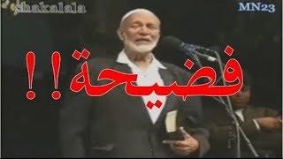 #x202b;شاهد كيف أعجز أحمد ديدات القسيس بسؤال واحد وجعل النصارى يهربون من القاعة ركضاً ! المناظرة كاملة#x202c;lrm;