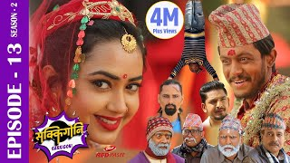 Sakkigoni   Comedy Serial   Season 2   Episode-13   Sagar Lamsal, Hari , CP , Kamalmani