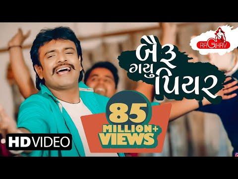 Xxx Mp4 Rakesh Barot Bairu Gayu Piyar New Gujarati Song 2018 Raghav Digital 3gp Sex