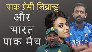 Ind-Pak match broke many hearts in Pakistan & even in India   AKTK