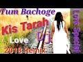 Download Tum Bachoge Kis Tarah    Super Hit Love  Dj Remix  Song MP3,3GP,MP4