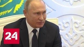 Путин и Назарбаев побывали на туристической выставке регионов России и Казахстана - Россия 24