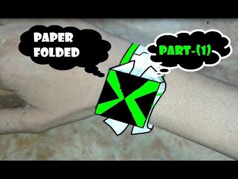 how to fold (ben 10 omniverse omnitrix easy) part(1)