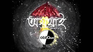 Ojothai (Album Version)