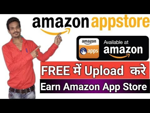 How to publish app for free || How to create amazon developer account || publish app store for free