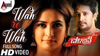 Wah Re Wah | Dalapathi | HD Video Song 2018 | Vijay Prakash | Prem | Kriti Kharbanda | Prashanth Raj