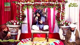 Rok Leti Hai Apki Nisbat | Owais Raza Qadri | Mahfil e Naat In Khangarh 2018 4K