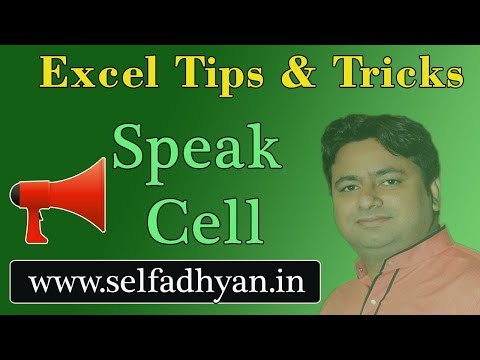 Excel Tips & Tricks - Speak cell Commands | Excel Tutorial Advance in HIndi by Manoj Sir
