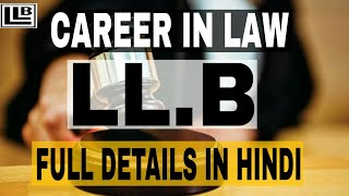 Download Career in Law (LLB) in Hindi | LLB course all details 2018 | Video