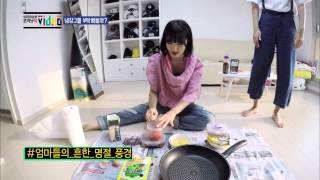 """[포미닛의 비디오 4 Minute's VIDEO] 3회 """"투명인간취급 비글현아"""""""