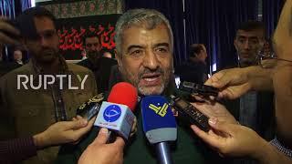 Iran: Guards chief rejects Trump