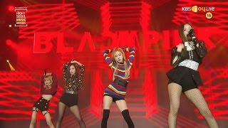 BLACKPINK - '불장난 (PLAYING WITH FIRE)' + '붐바야 (BOOMBAYAH)'  in 2017 Seoul Music Awards