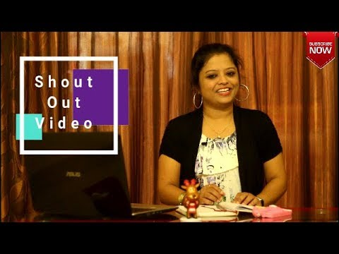 Shout Out Video Subscriber Only- Shout Out Video in Hindi -Kalimirchbysmita-Ep276