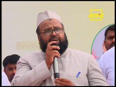 आजमगढ़ के इमाम जनाब अशरत ने कहा स्वस्थ शरीर के लिए सबको योग करना चाहिए