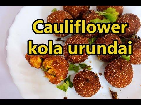 Cauliflower Kola Urundai Recipe | Veg Kola Urundai | 5 Min easy Snacks | Kids Recipe