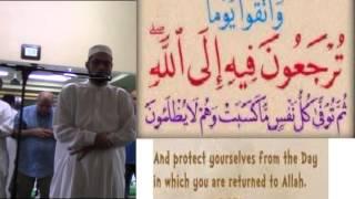 Recitation from Al-Baqara 275 - 281 - Abdallh khadra - Raleigh Masjid