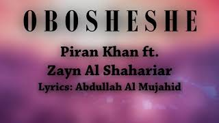 Obosheshe - Piran Khan ft. Zayn Al Shahariar | Audio | New Song