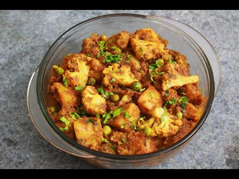 Cauliflower potato and peas curry || Aloo gobhi and matar masala || vegan recipe