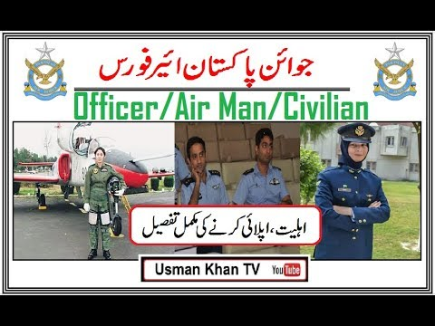 Join PAF as Officer/Non Commissioned Officer (Male,Female) / Eligibility