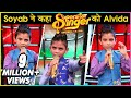 Soyab Ali All Performances In Superstar Singer As He Gets ELIMINATED With Salman Ali
