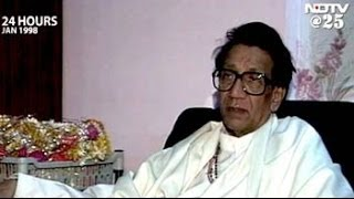 24 Hours with Bal Thackeray (Aired: January 1998)