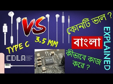 3.5 mm Jack VS USB C Earphones | Which is Best and How it Works | Explained in Bangla