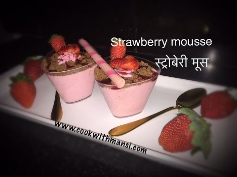 Eggless strawberry mousse recipe in hindi - Dessert & sweet dish - How to make eggless mousse