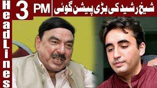 PML-N, PPP Won