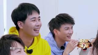 20190523 《唱给世界听Sing Tour》第五期周深Zhou Shen cut
