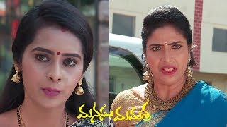 Manasu Mamata Serial Promo - 12th November 2019 - Manasu Mamata Telugu Serial