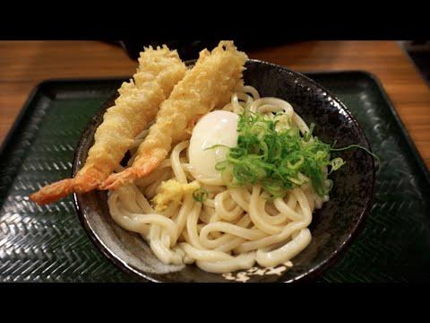 JAPANESE FOOD | Udon Noodles