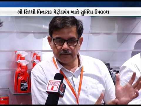 Indian Oil Launches 3M CAR CARE @ Shree Siddhi Vinayak Petroleum, Bodakdev, Ahmedabad