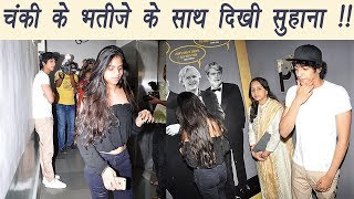 Shahrukh Khan daughter Suhana Khan SPOTTED with Ahaan Pandey at Tubelight screening | FilmiBeat
