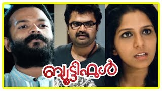 Beautiful Movie Scenes | Friends want Anoop to sing for Jayasurya | Aparna Nair