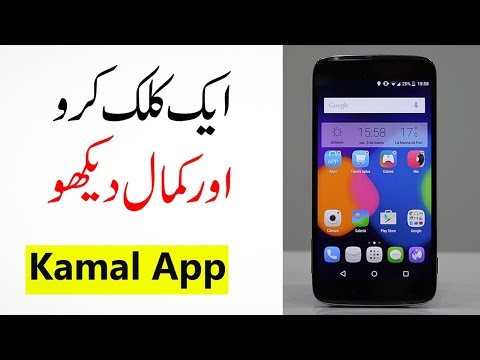 Amazing Android App That Blow Your Mind 2018