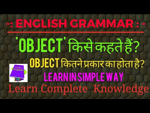 What is 'Object' in English grammar